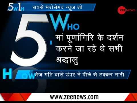 5W1H: Overloaded truck killed 11 pilgrims going to Purnagiri Temple in Uttarakhand