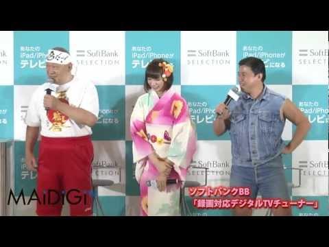 """タグ """"アニマル浜口"""" がつけられた動画 - MAiDiGiTV (マイデジTV)"""