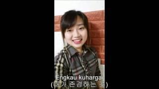 So Eun'zZz Karaoke [Tanah Airku]