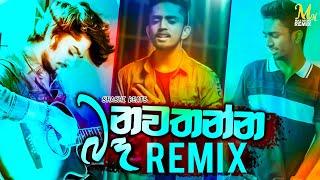 Ba Nawathanna Remix Shashi Beats