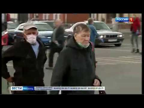 Медицинские маски в аптеках появились. Только вот покупать их рязанцы не спешат