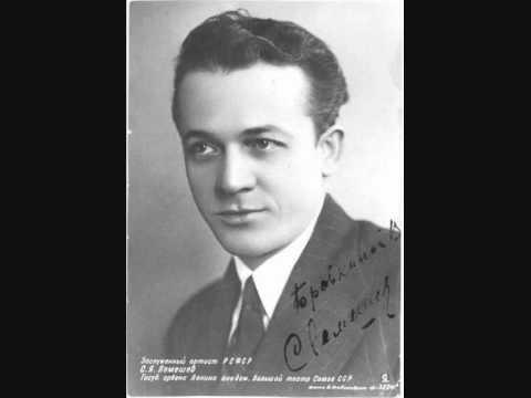 Sergei Lemeshev- Borodine 1936