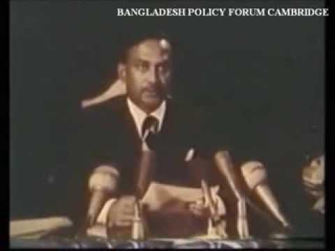 President Ziaur Rahman - Asset of Bangladesh