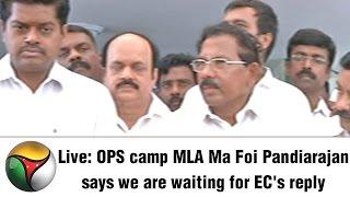 Ma Foi Pandiarajan Press Meet on O.Pannerselvam's Camp Next Move