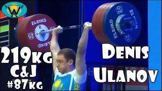 Denis Ulanov | 394kg total@87,62kg | V. President Cup | 2015 - Grozniy