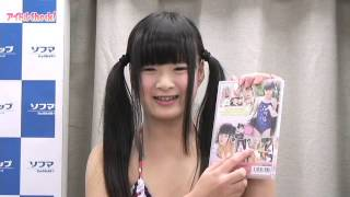 ロリフェイスの中川ユリア、お気に入りはスクール水着とメイド服 愛沢新菜 検索動画 27