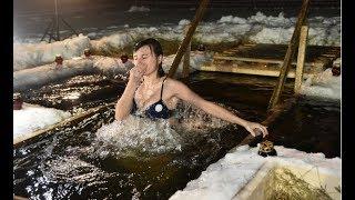 Купание на Крещение в проруби 2020  Крещенские купания 19.01.2020