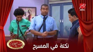 كريم عفيفي وحمدي الميرغني ونكتة حلوة على مصطفى بسيط