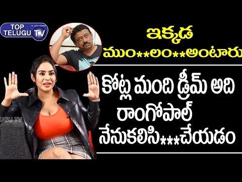 Sri Reddy Sensational Comments On Ram Gopal Varma - RGV Movie New Trailer - BS Talk Show - Tollywood - 동영상