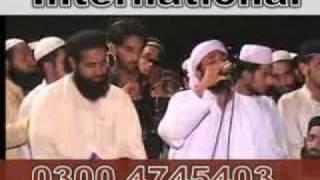 Maa Ki Shan : Hafiz Abu Bakr