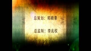 Китайское шоу на корпоративное мероприятие!