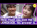 "- HOT CLIPS MY LITTLE OLD BOY Love Test, JINYOUNG, ""How much do you love me?"" ENG SUB"