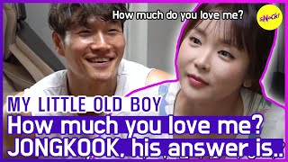 [HOT CLIPS] [MY LITTLE OLD BOY] Love Test, JINYOUNG,