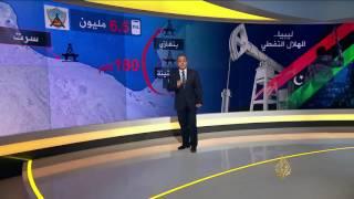 ليبيا.. الهلال النفطي