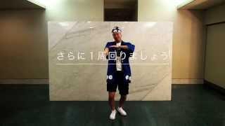 CNBLUE「WHITE」盆踊りバージョン 振付ビデオ