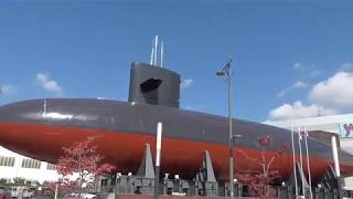 てつのくじら館 海上自衛隊呉史料館 潜水艦あきしお 呉市