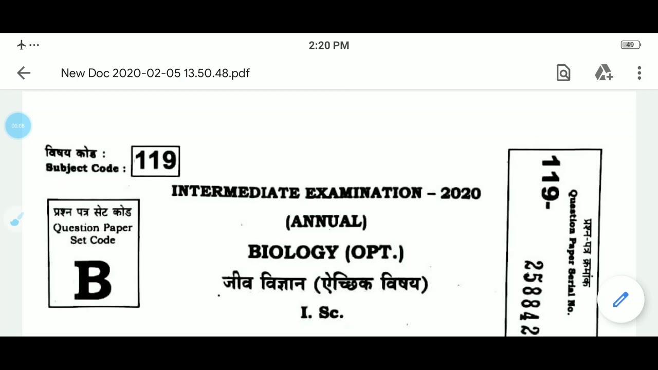 bseb 12th biology objective answer key|| 5th Feb. Answer