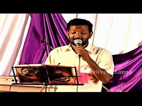 Unnathane Mahonnathane [Malayalam Christian Song]