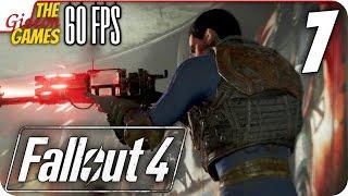 Прохождение Fallout 4 на Русском PС 60fps - 7 Как становятся злодеями