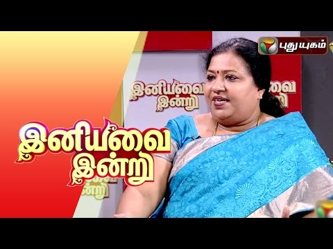 Birth Control Pills Day in Iniyavai Indru - 18/08/2015 I Put