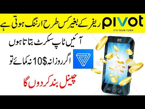 Pivot App Trick No Refer Earn Unlimited Money Pakistan/india ||Pivot App Unlimited Earning Trick