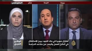 عمالة الأطفال السوريين في الشتات.. أرقام مفزعة