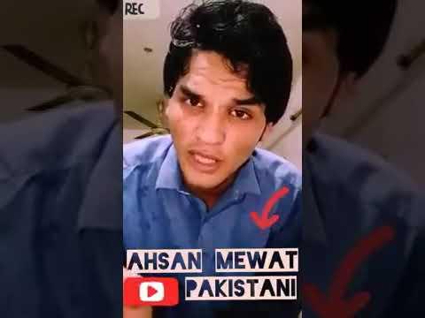 Ahsan Mewati Pakistan Men