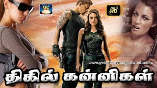 Thigil Kannigal Full Movie HD | Tamil Dubbed Movie | Tamil Horror Movies | GoldenCinemas