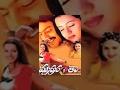 Manasantha Telugu Full Musica Sriram Trisha Telugumovies