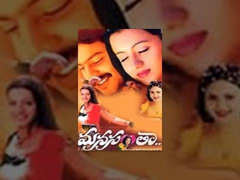 Manasantha Telugu Full Movie | Sriram, Trisha | #TeluguMovies