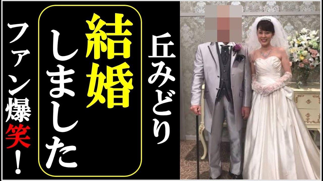 丘 みどり 旦那 丘みどりの結婚相手は相撲の高安?社長の旦那と離婚で現在も独身?
