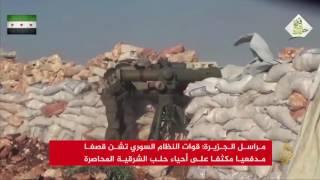 المعارضة السورية تأسر أربعة إيرانيين بينهم ضابط