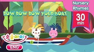 Row row row your boat 외 영어동요(3…