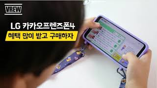 키즈폰추천 카카오리틀프렌즈폰4 공짜 6개월이용료 무료+…