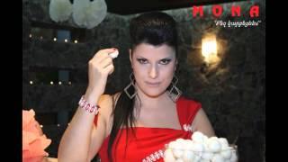 MONA - Qez karbecnem  //Official audio// 2009 ©