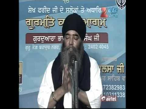 (42)salok farid je kae-Paramjit Singh Khalsa (anandpur sahib wale)