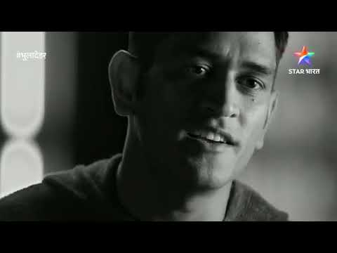 M s dhoni the told story
