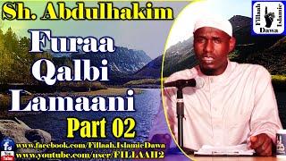 Furaa Qalbi Lamaani ~ Sheikh Abdulhakim Mohammad | Part 02