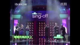 月亮代表谁的心 - David Tao 陶喆 / MICappella 麦克疯人声乐团 (The Sing-Off China)
