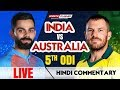 Live Cricket Score 5th Odi