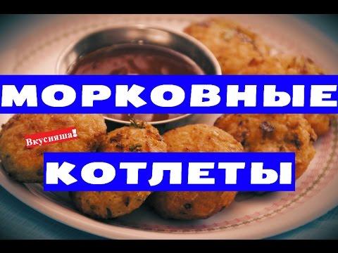 Творожные кексы без масла — рецепт с фото пошагово. Как