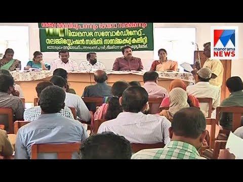 Biodiversity protection samithi's actions in limbo     Manorama News