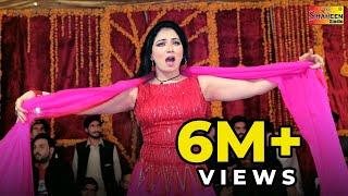 Dil Dhola   Mehak Malik   Zakir Ali Shaikh   New Saraiki Punjabi Song 2021   Shaheen Studio