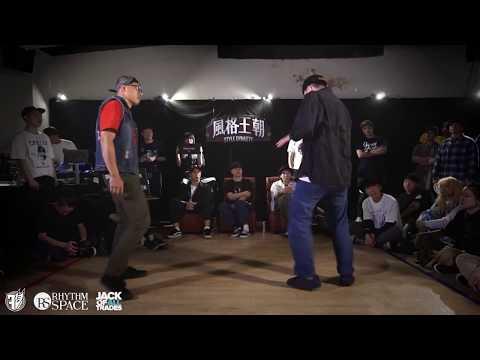 P.ROOT vs MARGO [open top16] // Style Dynasty風格王� // Qualifier預賽
