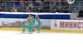 Итоги чемпионата России по синхронному катанию
