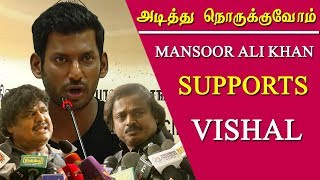 vishal producer council mansoor ali khan support vishal on  producer council issue tamil news live