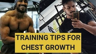 Training tips for chest growth - in sinhala