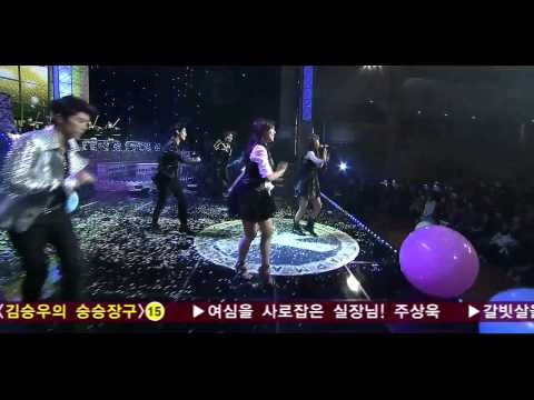 Dream High -- IU, Kim Soo Hyun,Taecyeon, Eunjung, Suzy, Wooyoung