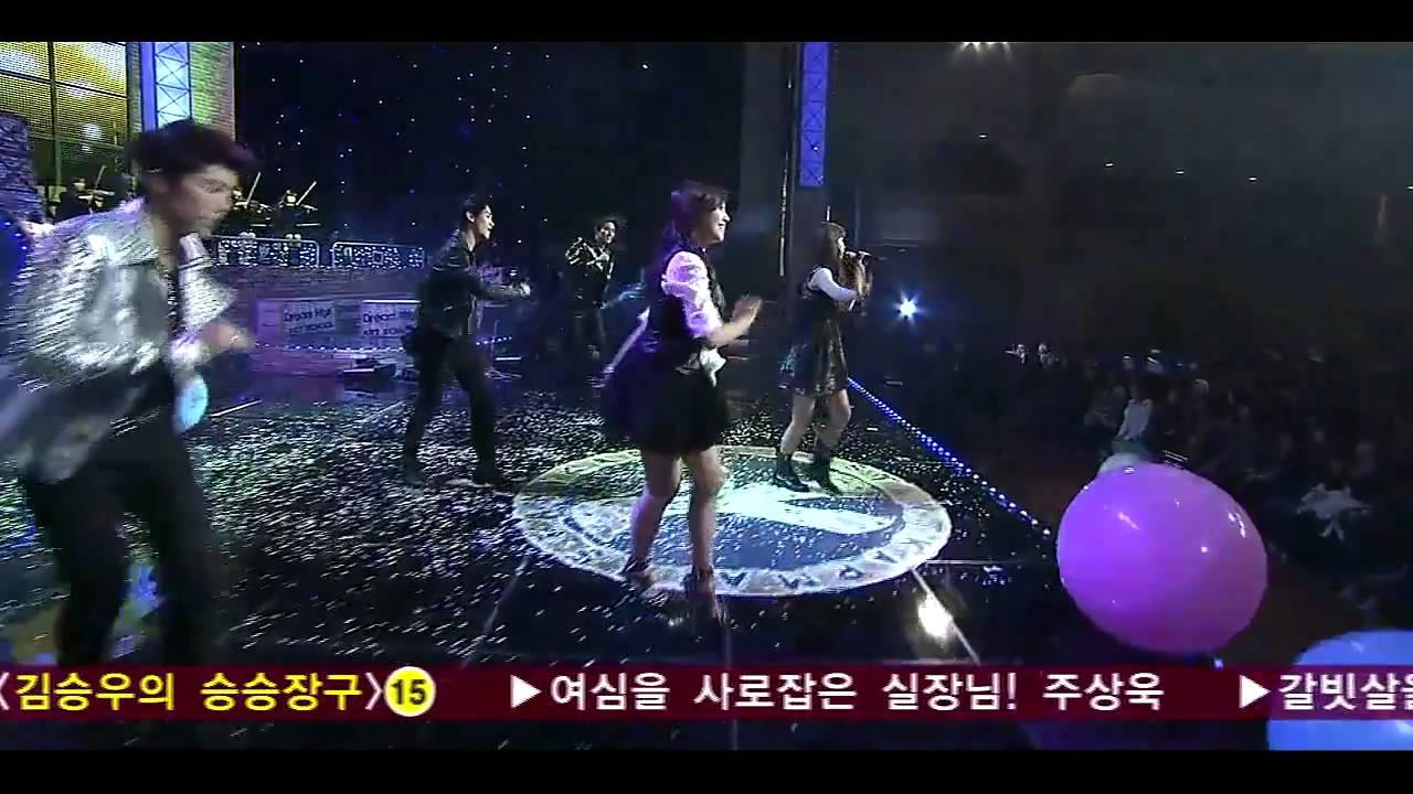 Download Dream High -- IU, Kim Soo Hyun,Taecyeon, Eunjung, Suzy, Wooyoung