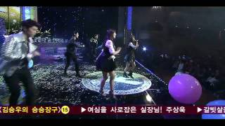Video Dream High -- IU, Kim Soo Hyun,Taecyeon, Eunjung, Suzy, Wooyoung download MP3, 3GP, MP4, WEBM, AVI, FLV November 2017
